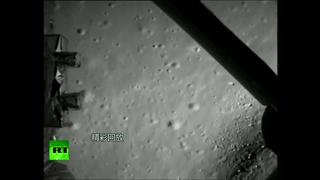 China's Chang'e-3 Lunar Probe Lands on Moon view on ebaumsworld.com tube online.