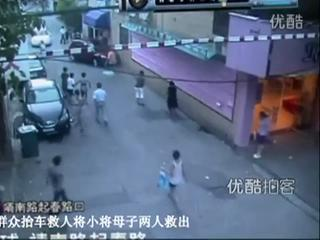 Mother and child run over by car in China view on ebaumsworld.com tube online.