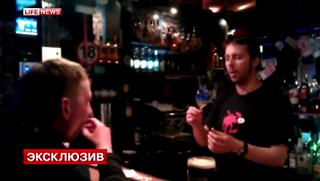 Idiot Barman Sets Guys Face On Fire With Flaming Sambuca Trick view on ebaumsworld.com tube online.