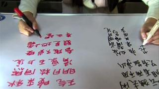 Chinese Woman Writes With Two Hands Simultaneously view on ebaumsworld.com tube online.