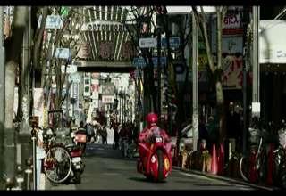 AKIRA Kaneda's Bike Replica view on ebaumsworld.com tube online.