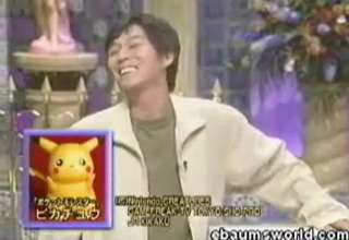 Voice of Pikachu
