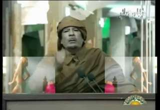 Gadafi Zenga, zenga view on ebaumsworld.com tube online.