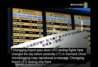 UFO Shuts Down Chinese Airport Again! August 17, 2011 view on ebaumsworld.com tube online.