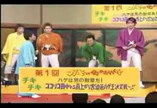 Painful Japanese Game Show view on ebaumsworld.com tube online.