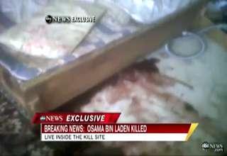 Osama bin Ladens compound after attack in Abbottabad view on ebaumsworld.com tube online.