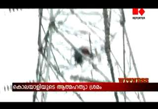Man Jumps From High Tension Electric Pole In A Suicide Attempt view on ebaumsworld.com tube online.