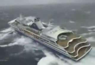Cruise anyone? view on ebaumsworld.com tube online.
