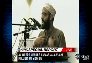 Anwar Al-Awlaki has been killed in Yemen!! view on ebaumsworld.com tube online.