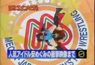 Crazy japanese show - Girl wrestling view on ebaumsworld.com tube online.