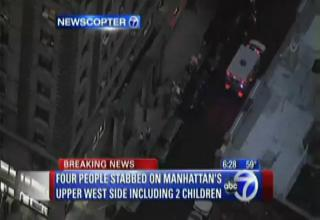 NY Nanny Kills 2 young Children & Stabs Others view on ebaumsworld.com tube online.