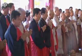 Buddhist Monks From 2 Koreas Hold Joint Service view on ebaumsworld.com tube online.
