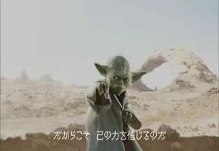 Yoda Stars In Japanese Cup Of Noodle Commercial view on ebaumsworld.com tube online.