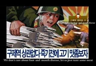 A little pig... North Korean propaganda parody view on ebaumsworld.com tube online.