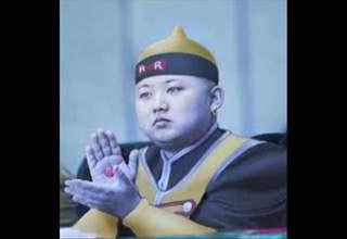 Kim jong un is so Dragonball Android 19