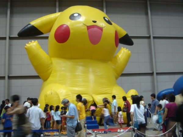 Pikachu is bringing joy to all these kids...  Pedo bear wanna be??