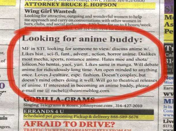 Dating ads examples