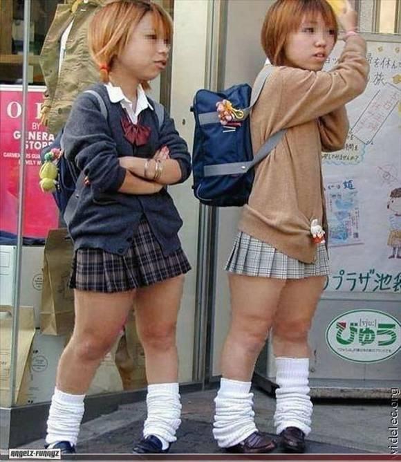 Teen midget girl