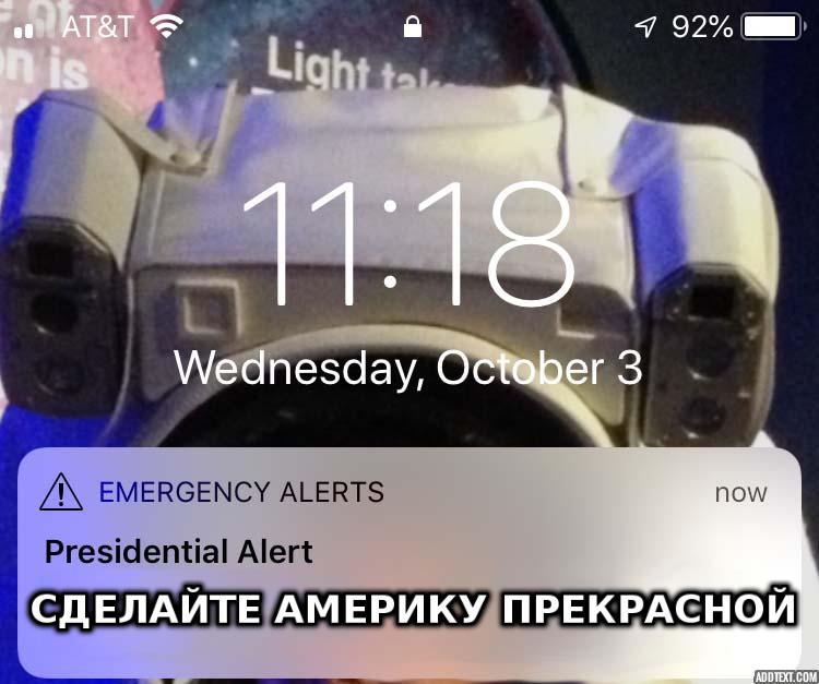 Attention Comrades