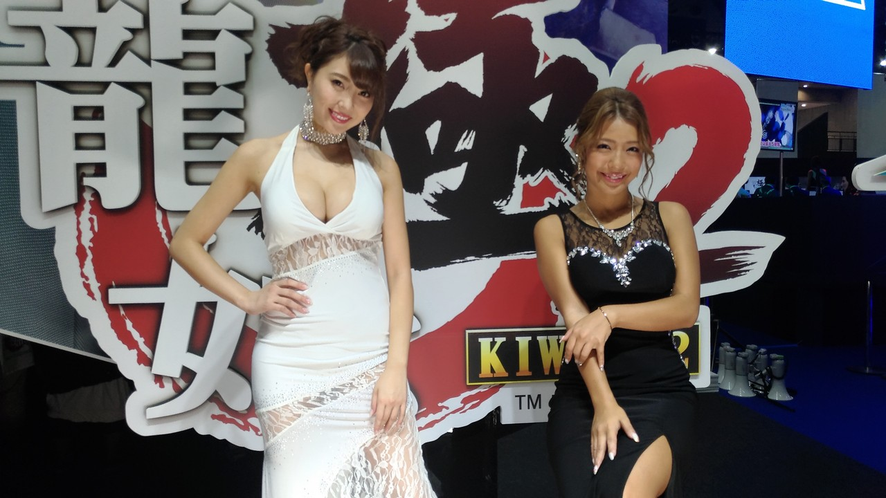 Asian game show