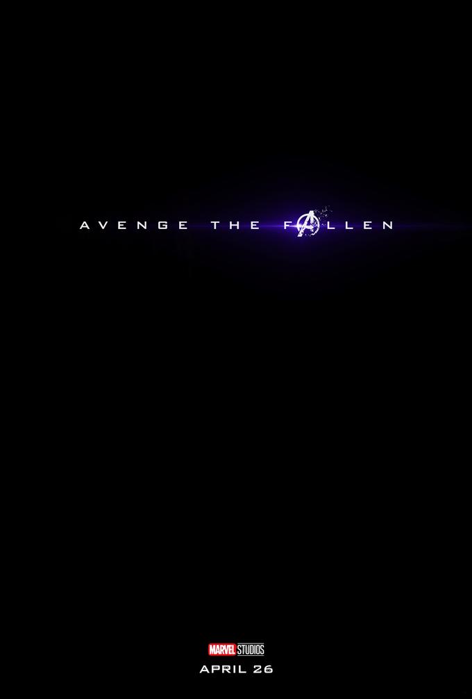 Clean template for Avengers Endgame: Avenge the Fallen poster