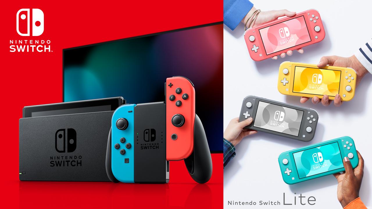 video game companies investing - Nintendo