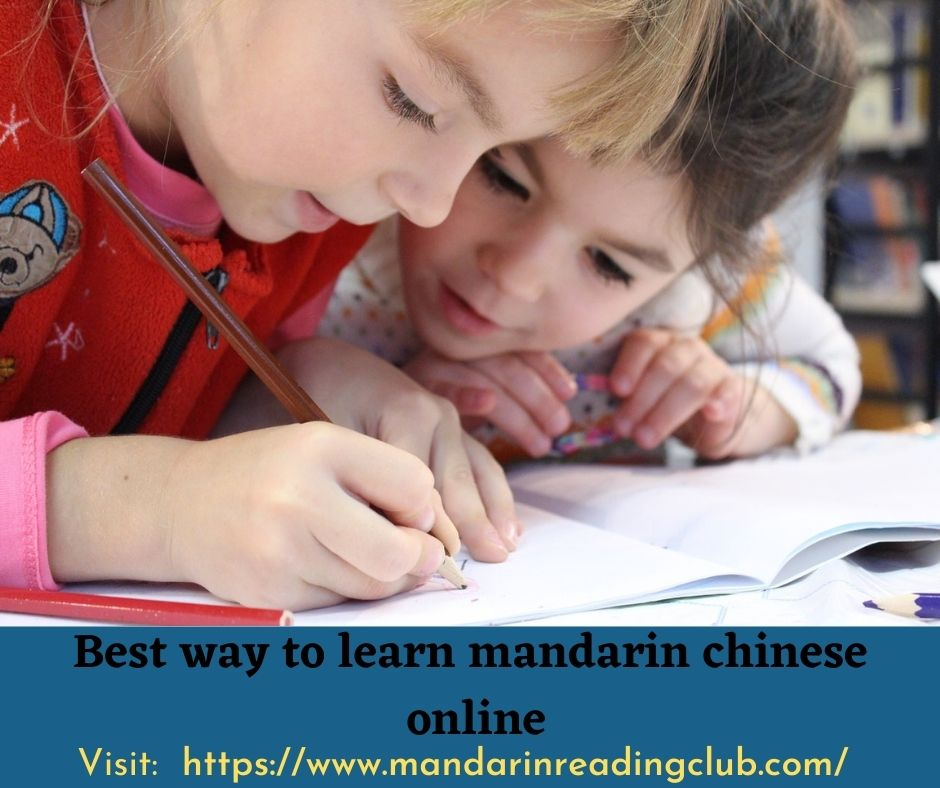 The Mandarin Reading Club is an online education service that provides read aloud video stories that teach students how to read Mandarin Chinese. Along with each video is an interactive learning section that includes the transcript in both Simplified and Traditional Chinese characters, English definitions and a flashcard program.