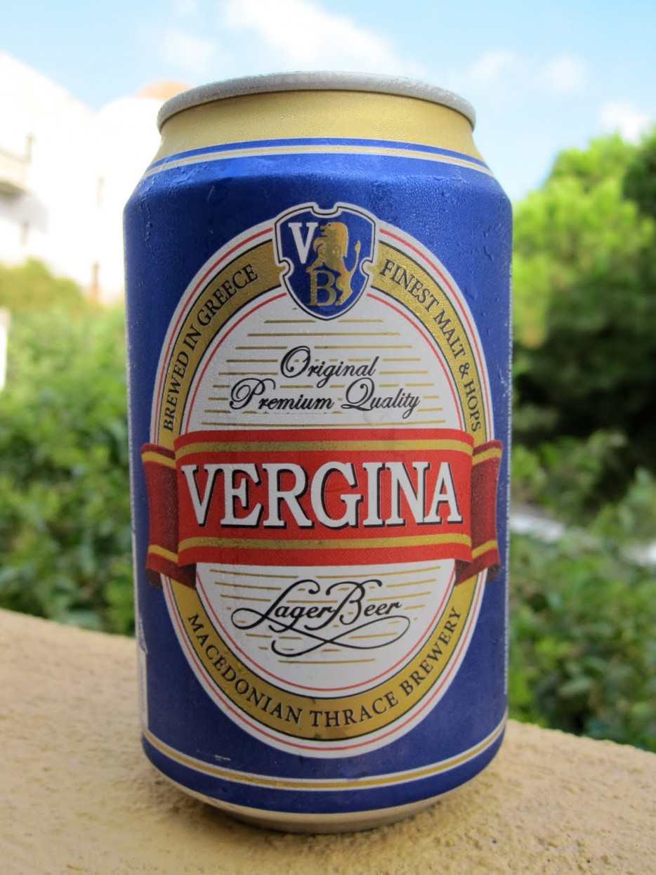 20 Clever Beer And Wine Names - Funny Gallery | eBaum's World