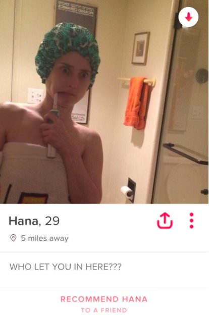 22 Tinder Profiles Made Without Any Shame - Funny Gallery | eBaum's