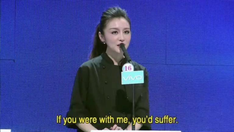 vivo Chinese dating show beste dating sites voor outdoor enthousiastelingen