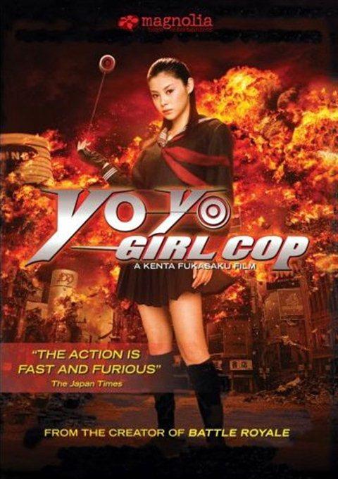 Korean Adult Dvds - Full Screen Sexy Videos
