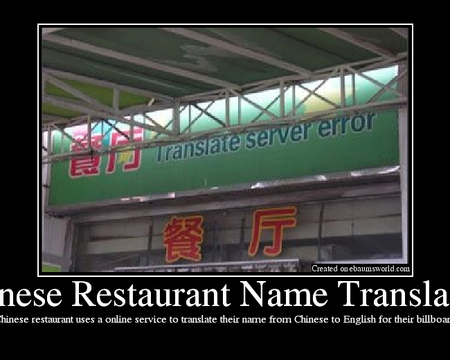 Chinese restaurant uses a online service to translate their name from Chinese to English for their billboard