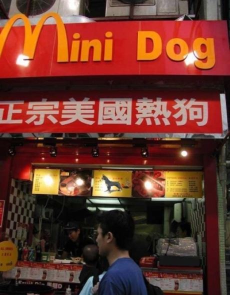 i wonder what they serve here?!