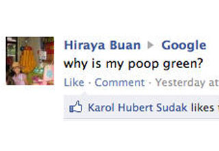 These Facebook posts that probably should have never gone public…