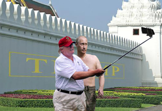 Welcome to the eBaum's World Photoshop Contest #101 - Trump In The Grass