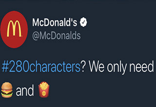 You just got McServed.