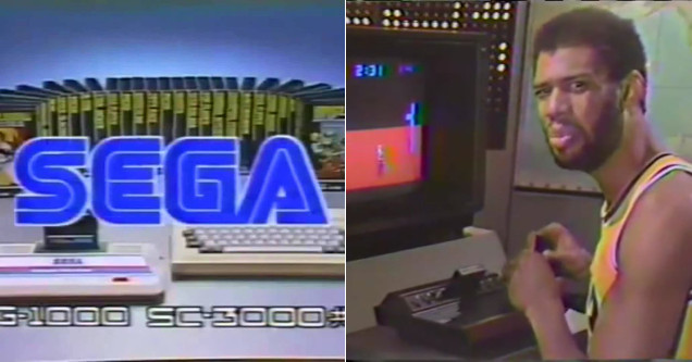 Retro gaming commercial.