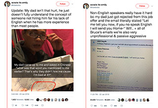 After this woman's father was rudely turned down for a job that he was more than qualified for, the Internet took action.