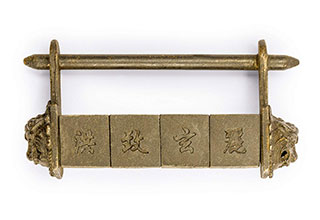 Chinese brass lock puzzle
