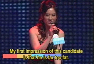 This Chinese dating TV show is more savage than any you've seen.