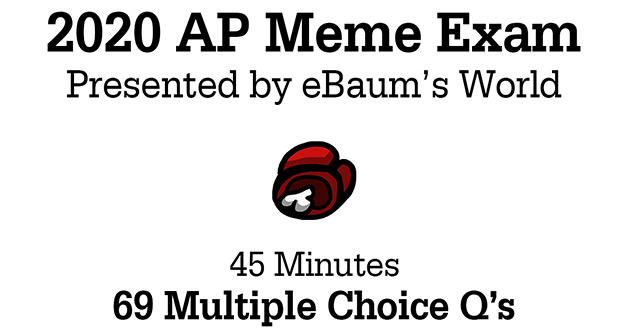 Официальный экзамен AP Meme 2020