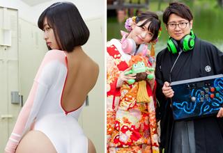 yuka kuramochi japanese butt model - keita fuudo ai