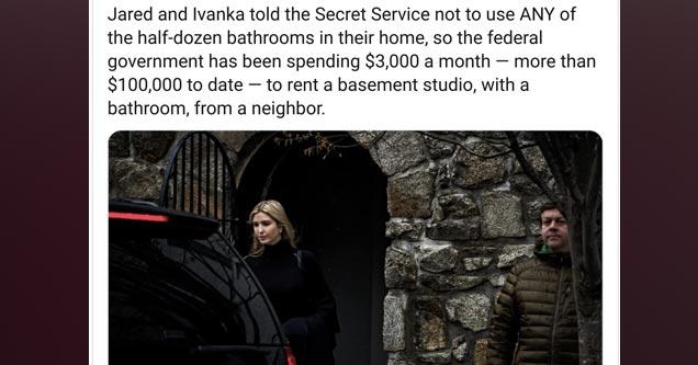 Интернет реагирует на отказ Иванки разрешить спецслужбам пользоваться ее ванными комнатами