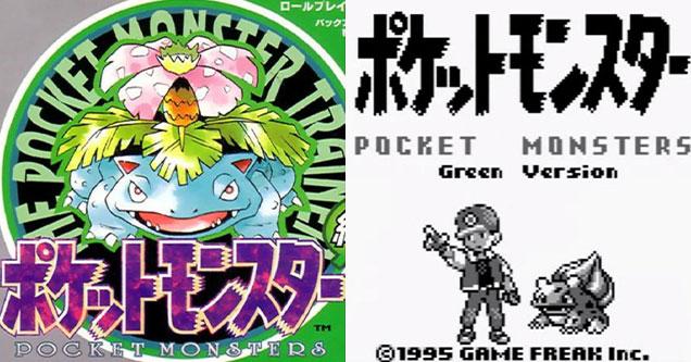 Отмененный канон: 10 отмененных игр с покемонами