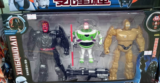 chinese knock off toys