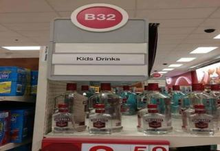 you had one job for kids - B32 Kids Drinks 20 Alian Srendre Skiendele Smirnoto Skiroid