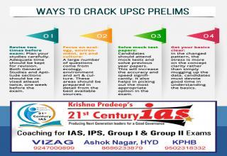 krishna predeep 21st century