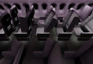 These <a href=https://www.universalmovement.io/>new airplane seat designs</a> may be the answer to your uncomfortable, sleepless airplane trips. Want to read more about technology? Check out <a href=https://cheezburger.com/10011397/this-cute-robot-follows-you-and-carries-your-things>this cute robot</a> that will carry your groceries and follow you around.